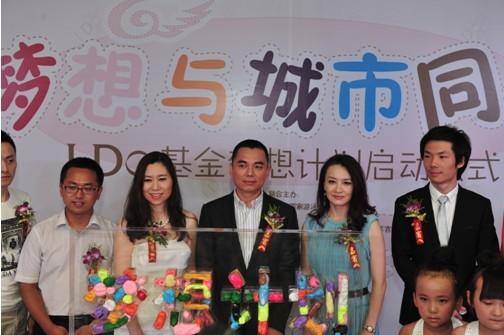 李厚霖ido_图一,chenchen,李菲,白松,田渤与i do基金创始人李厚霖先生亲切合影.